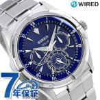 セイコー ワイアード ソーラー メンズ 腕時計 AGAD033 SEIKO ワイアード