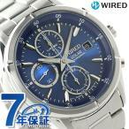 セイコー ワイアード ソーラー 腕時計 AGAD058 SEIKO ワイアード