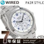 SEIKO セイコー ワイアード ソーラー ペアスタイル メンズ AGAD082 腕時計