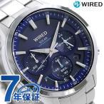 セイコー ワイアード SEIKO WIRED クロノグラフ ソーラー メンズ 腕時計 AGAD094 トウキョウ ソラ