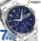 セイコー ワイアード ソーラー クロノグラフ メンズ 腕時計 AGAD096 SEIKO WIRED ブルー