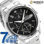 先着1,000円割引クーポン セイコー ワイアード SEIKO WIRED クロノグラフ ソーラー メンズ 腕時計 AGAD098 ブラック 時計