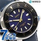 セイコー ワイアード SEIKO WIRED メンズ 腕時計 AGAJ407 ソリディティ ネイビー 革ベルト 時計