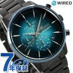 セイコー ワイアード SEIKO クロノグラフ メンズ 腕時計 AGAT420 トウキョウ ソラ グリーングラデーション