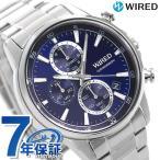 セイコー ワイアード SEIKO WIRED クロノグラフ メンズ 腕時計 AGAT423 ニュースタンダード ブルー