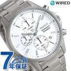 先着順!1,000円割引クーポン! セイコー ワイアード SEIKO WIRED チタン クロノグラフ メンズ 腕時計 AGAT427 シルバー 時計