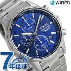 先着1,000円割引クーポン セイコー ワイアード SEIKO WIRED チタン クロノグラフ メンズ 腕時計 AGAT428 ブルー 青 時計