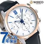 14日から全品ポイント+4倍 セイコー ワイアード 祝 限定モデル メンズ 腕時計 AGAT725 WIRED ペアスタイル ネイビー