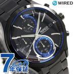 22日までエントリーで最大28倍 セイコー ワイアード ニューリフレクション クロノグラフ AGAV122 SEIKO 腕時計