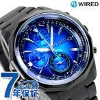 SEIKO セイコー ワイアード クロノグラフ AGAW421 the blue 腕時計 ワイアード