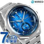 正規品 7年保証キャンペーン 送料無料 セイコー ワイアード クオーツ ザ・ブルー メンズ 腕時計 ...