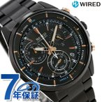 SEIKO WIRED THE BLUE BLUE WIND 腕時計 アナログ AGAW440