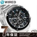 セイコー ワイアード ソリディティ クロノグラフ 43mm AGAW443 SEIKO 腕時計