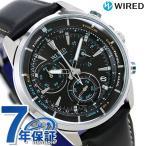 セイコー ワイアード ザ・ブルー クロノグラフ メンズ 腕時計 AGAW448