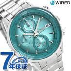 先着順!1,000円割引クーポン! セイコー ワイアード SEIKO WIRED クロノグラフ メンズ 腕時計 AGAW451 トウキョウ ソラ グリーン