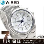 セイコー ワイアード SEIKO WIRED 電波ソーラー メンズ 腕時計 AGAY011 シルバー 時計