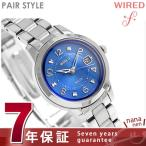 セイコー ワイアード エフ ペアスタイル ソーラー 腕時計 AGED081 SEIKO