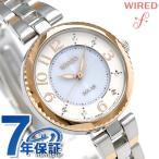 セイコー ワイアード エフ ソーラーコレクション 腕時計 AGED087 SEIKO