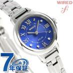 セイコー ワイアード エフ SEIKO WIRED f ソーラー レディース 腕時計 AGED096 ブルー 時計