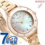 セイコー ワイアード エフ SEIKO WIRED f レディース 腕時計 AGEK441 ホワイトシェル 時計