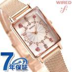 セイコー ワイアード エフ レディース 腕時計 スワロフスキー スクエア AGEK452 SEIKO WIRED f ピンクゴールド