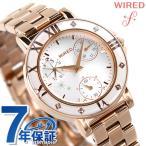 セイコー ワイアード エフ SEIKO レディース 腕時計 AGET401 トーキョーガールミックス ホワイト