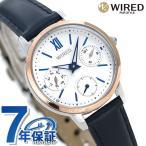 24日なら!先着順 6%割引クーポン セイコー ワイアード エフ SEIKO WIRED f 祝 限定モデル レディース 腕時計 AGET718 ホワイト×ネイビー