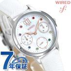 先着順!1,000円割引クーポン! セイコー ワイアード エフ サマー 限定モデル レディース 腕時計 AGET720 SEIKO WIRED f ホワイトシェル 白 革ベルト 時計