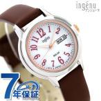 セイコー 腕時計 レディース SEIKO ソーラー カレンダー AHJD110 アルバ アンジェーヌ 革ベルト 時計