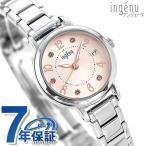 セイコー レディース 腕時計 カレンダー AHJK445 SEIK