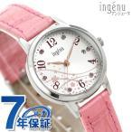 セイコー アルバ 桜 限定モデル レディース 腕時計 ピンク AHJK714 SEIKO ALBA アンジェーヌ 時計