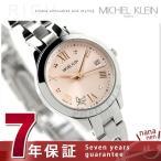 9日からエントリーで最大34倍 MK ミッシェル クラン ダイヤモンド レディース 腕時計 AJCT002 MICHEL KLEIN