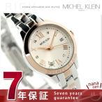 9日からエントリーで最大34倍 MK ミッシェル クラン ダイヤモンド レディース 腕時計 AJCT003 MICHEL KLEIN