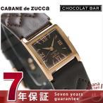 ズッカ ショコラ バー 22mm レディース 腕時計 AJGK077