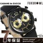 ズッカ フクロウル クロノグラフ クオーツ 腕時計 AJGT014