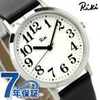 セイコー アルバ リキワタナベ コレクション メンズ AKPK401 SEIKO 腕時計