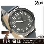 セイコー アルバ リキ スタンダード 36mm メンズ 腕時計 AKPK425 SEIKO