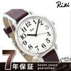 セイコー アルバ リキ メンズ レディース 腕時計 革ベルト 日本の伝統色 萩 AKPK435 SEIKO ALBA ホワイト×パープル