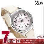 セイコー アルバ リキ ソーラー 日本の伝統色 腕時計 AKQD026 SEIKO