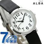 セイコー アルバ リキワタナベ コレクション レディース AKQK408 SEIKO 腕時計