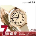 22日までエントリーで最大28倍 セイコー アルバ リキワタナベ コレクション レディース AKQK410 SEIKO 腕時計