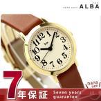 セイコー アルバ リキワタナベ コレクション レディース AKQK411 SEIKO 腕時計