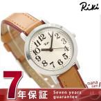セイコー アルバ リキ レディース 腕時計 革ベルト 日本の伝統色 落栗色 AKQK443 SEIKO ALBA ベージュ×ブラウン