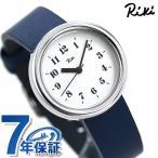 セイコー アルバ リキ レディース 腕時計 革ベルト アラビア数字 AKQK448 SEIKO ALBA Riki ホワイト×ブルー