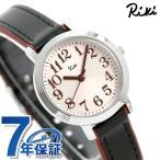 セイコー アルバ 桜 限定モデル レディース 腕時計 ブラック AKQK715 SEIKO ALBA リキ 時計