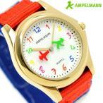 20日からエントリーで最大19倍 アンペルマン キッズ 子供用 腕時計 クオーツ AMA-2034-03