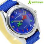 20日からエントリーで最大19倍 アンペルマン キッズ 子供用 腕時計 クオーツ AMA-2034-04