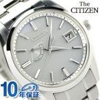 ザ・シチズン 高精度エコ・ドライブ メンズ 腕時計 AQ1010-54A THE CITIZEN