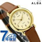 セイコー アルバ クオーツ レディース 腕時計 AQHK434 SEIKO