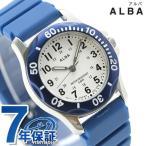 セイコー アルバ スポーツ クオーツ レディース 腕時計 AQQS006 SEIKO